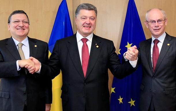 Прощай, Россия. Интернет о подписании ассоциации Украины и ЕС