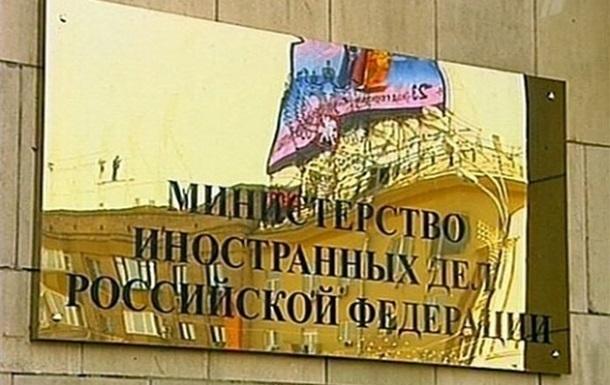 Россия просит Украину посодействовать отправке гуманитарной помощи на Донбасс
