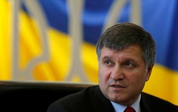 Аваков назвал взрывы в Донецке  мирными
