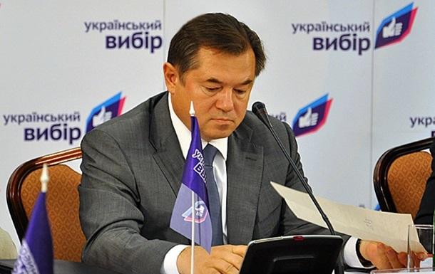 Я не боюсь изгнания из НАН Украины - Глазьев