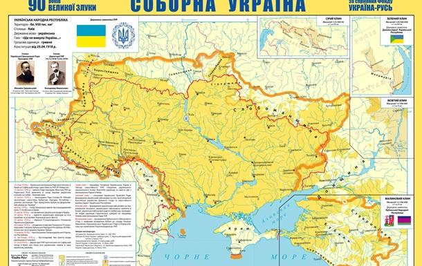 Одвічна лицарська природа українського воїнства  на примере предательств  Злуки
