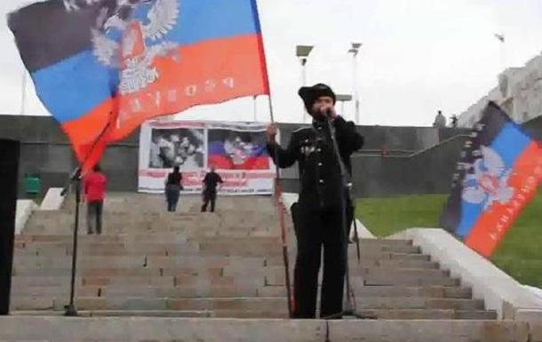 У Самарі відбувся мітинг на підтримку ДНР