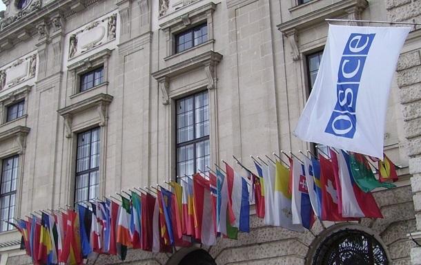 ОБСЕ обвинила Россию в нарушении территориальной целостности Украины