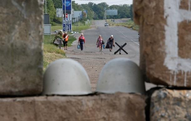 В Донецке утром опять были слышны взрывы - горсовет
