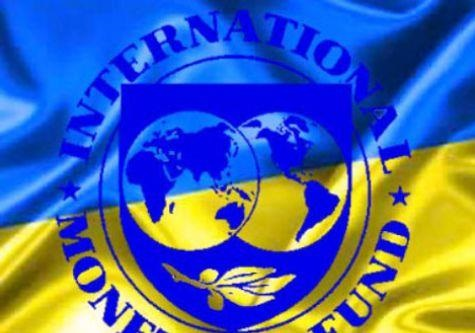 А МВФ тут совершенно ни при чем