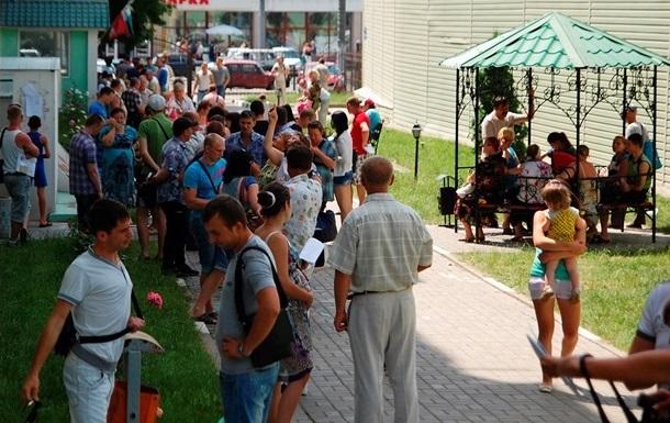 В России насчитали 18 тысяч беженцев из Украины