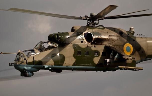 Вертолеты РФ нарушили воздушное пространство Украины – Госпогранслужба