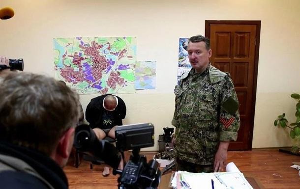 Стрелков прокомментировал заявление Гелетея о параде в Крыму