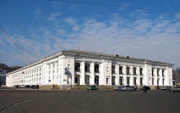 Киевсовет прекратил договор об аренде Гостиного двора