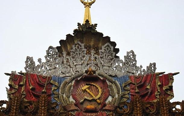 УССР или последние из «советских» могикан