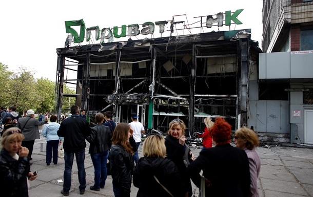На лінії вогню. Як Приватбанк страждає від війни на Донбасі