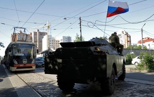 В Донецк вошла колонна военной техники - очевидцы