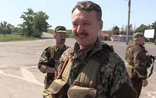 В Горловке был замечен командир  ополченцев  Стрелков - СМИ
