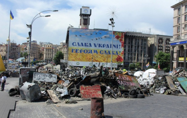 Самооборона съезжает с Майдана