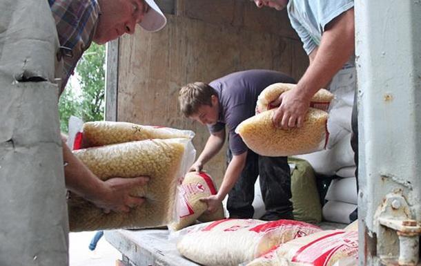В Славянск прибыла гуманитарная помощь - Аваков
