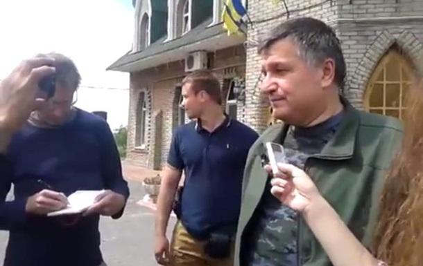 Глава МВД Украины рассказал о планах по АТО