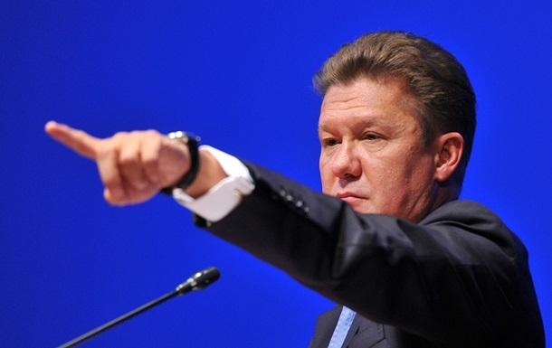 Миллер: Долг Украины за газ вырос до $5,2 миллиардов