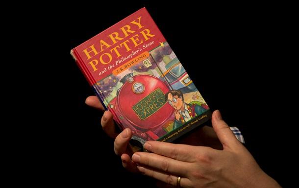 В сети появился рассказ Джоан Роулинг о взрослом Гарри Поттере