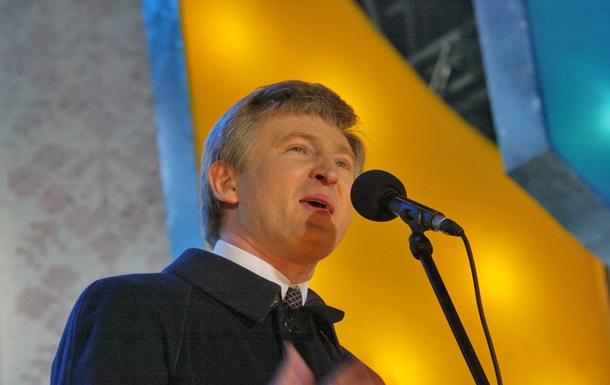Ахметов, дай гудок!  Услышит ли Донбасс самого богатого человека Украины?