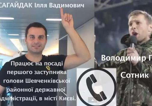 Вся торговля крышуется Майданом (пранк с чиновником райсовета Киева)