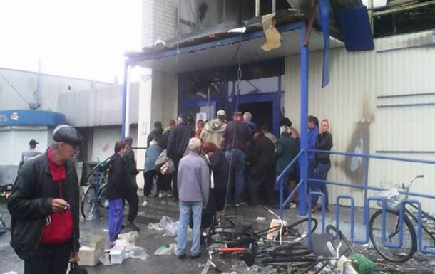 Под Славянском местные жители разграбили супермаркет