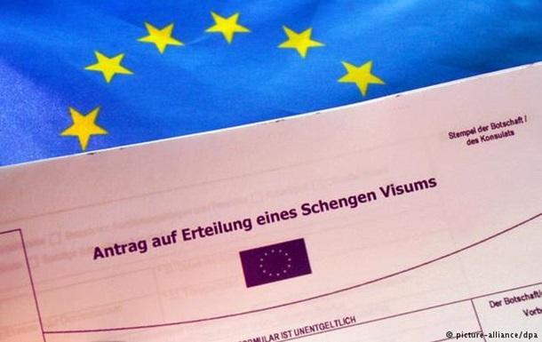 ЕС снял визовые санкции с восьми белорусских высокопоставленных лиц