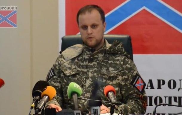 Губарев подтвердил конфликт между ДНР и комбатом  Востока