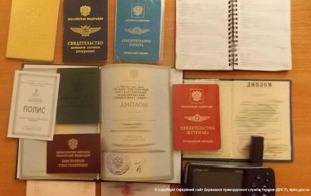 Пограничники задержали военного летчика из России