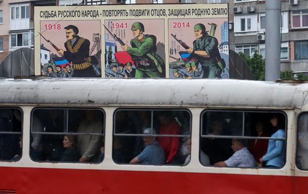 Донецк: одни покидают город, другие запасаются едой