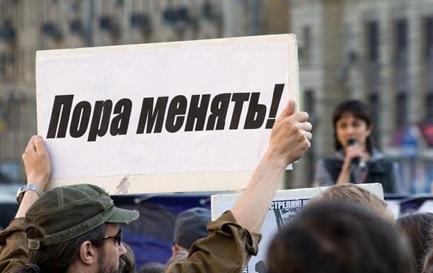 В России стали меньше протестовать