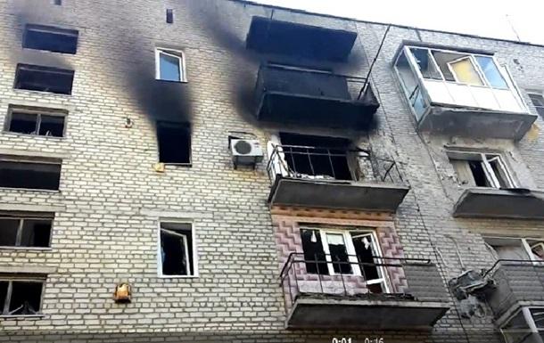 Последствия обстрела Марьинки под Донецком. Видео
