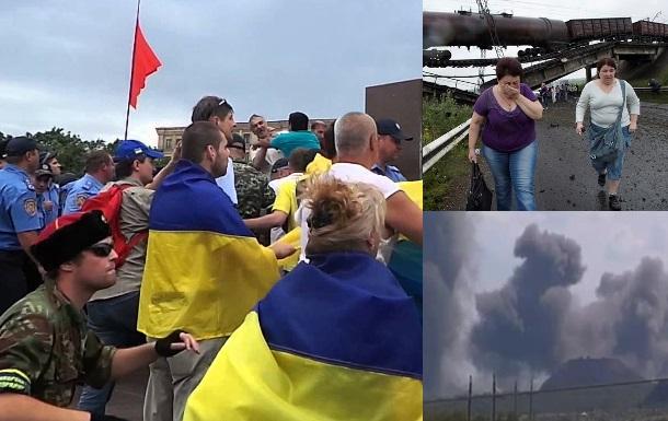 Стычка в Харькове и взрывы на Востоке. Главные видео недели