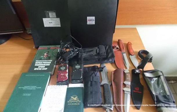 Пограничники задержали россиян с радиостанциями и таблицами стрельбы из гаубиц