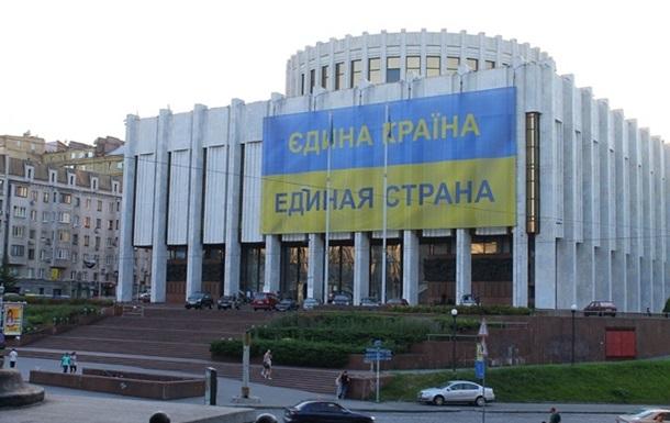 Самооборона продолжает контролировать в центре Киева 12 админзданий