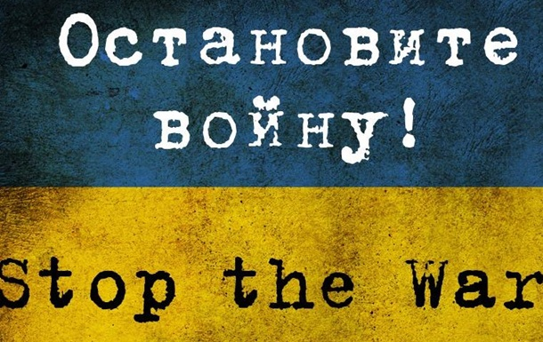 Тернополь. Под военной частью бьют матерей  добровольцев  (видео)