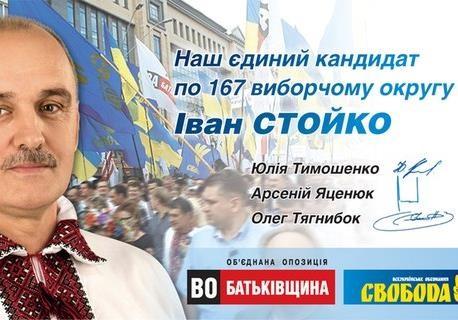 Украина оскорбила треть населения Земли