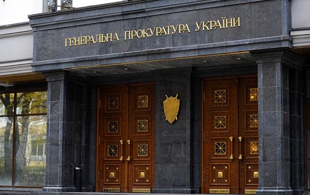Киевская милиция ищет взрывчатку в Генпрокуратуре