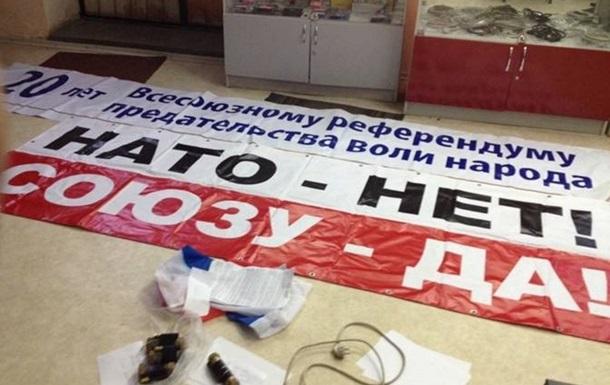 СБУ обезвредила группу сепаратистов на Херсонщине