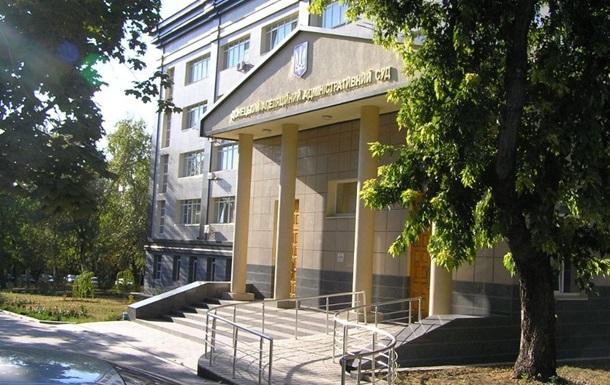 В Донецке прекратил работу апелляционный суд - СМИ