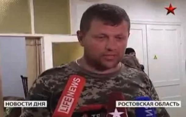 Раненые украинские военные в российской больнице рассказали о войне