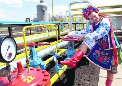 Распродажа ГТС: Украина выбирает шашечки