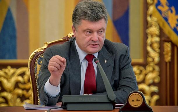 Порошенко шокований, що указ про часткову мобілізацію підтримали мало депутатів