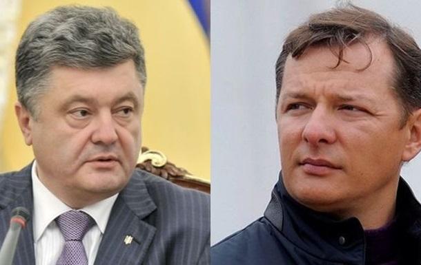 Партия Порошенко обходит по симпатиям избирателей партию Ляшка