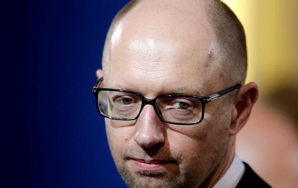 Яценюк подает в отставку
