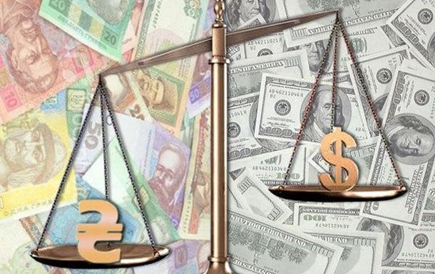 Долар та євро дорожчають в ціні