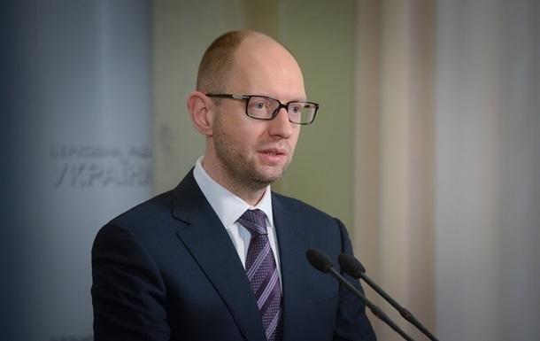 Заявление Яценюка об отставке в Раду еще не поступило