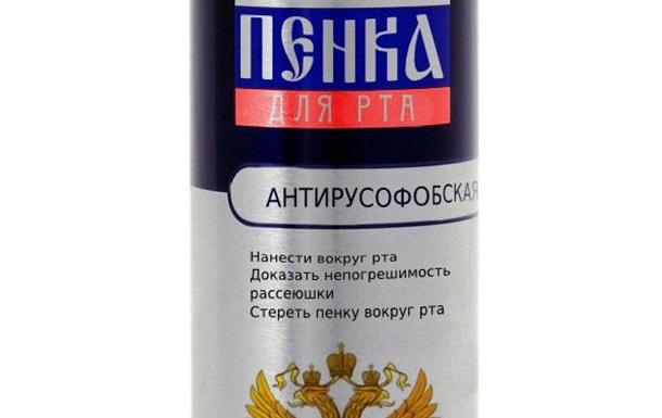Крымский завод шампанских вин будет выпускать россиянам пенку для рта