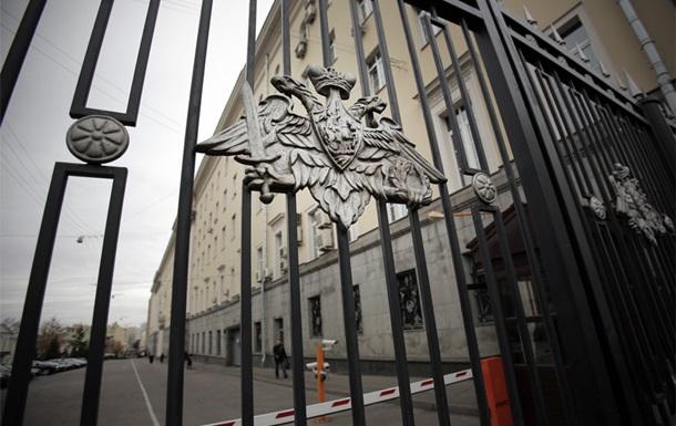 Минобороны РФ обвинило украинских военных в применении фосфорных бомб