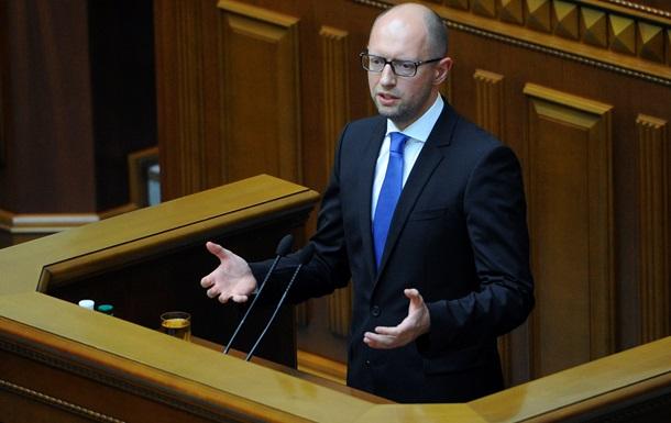 Яценюк пояснил причину подачи заявления об отставке