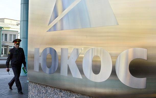 Россия обжалует постановление Гаагского суда по делу ЮКОСа
